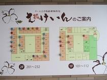 ☆空室情報☆  H29.5.1