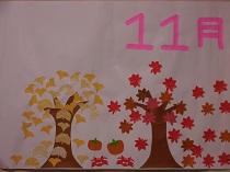 H29.11月♪